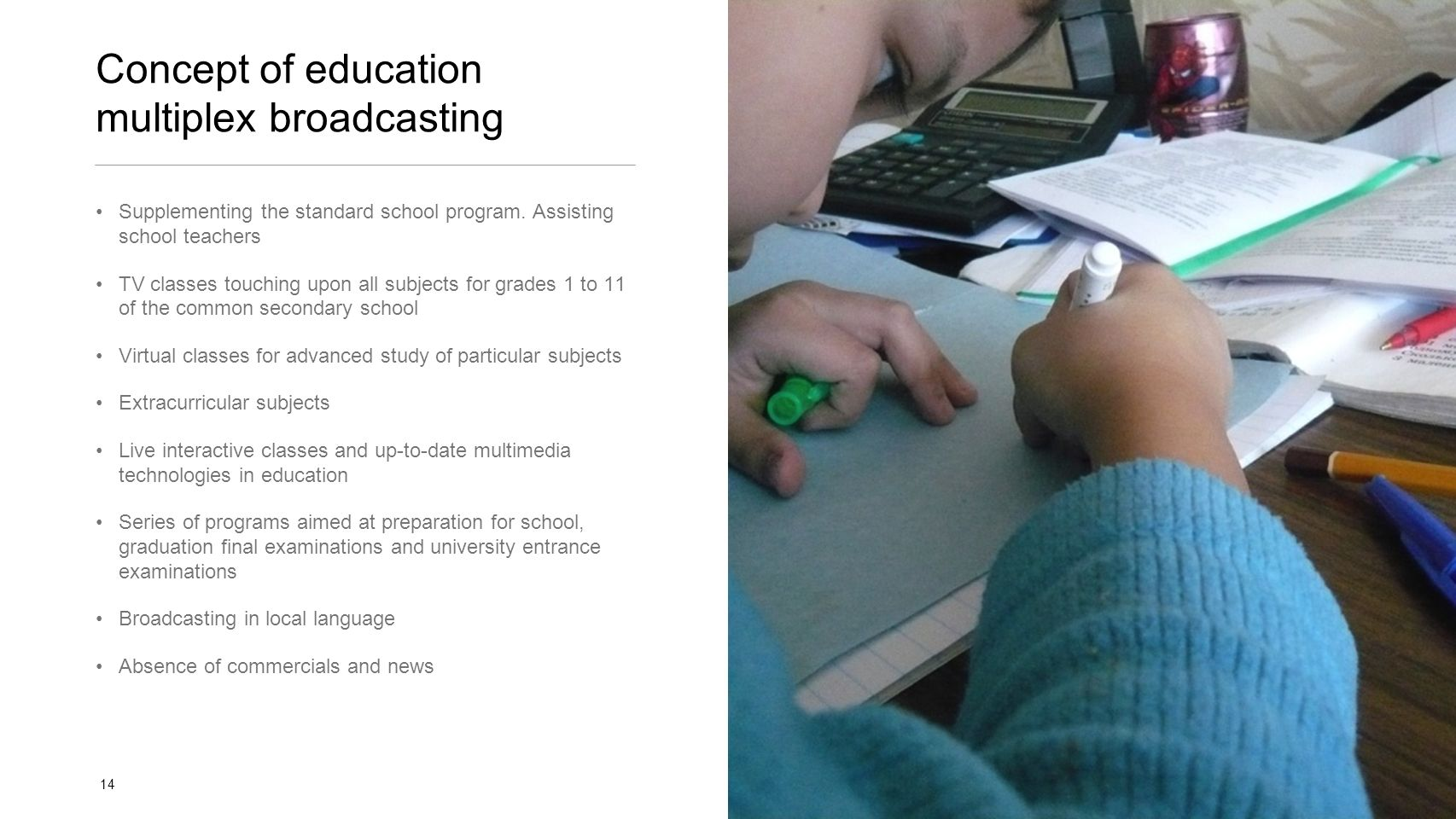 Concept of education multiplex broadcasting Supplementing the standard school program.