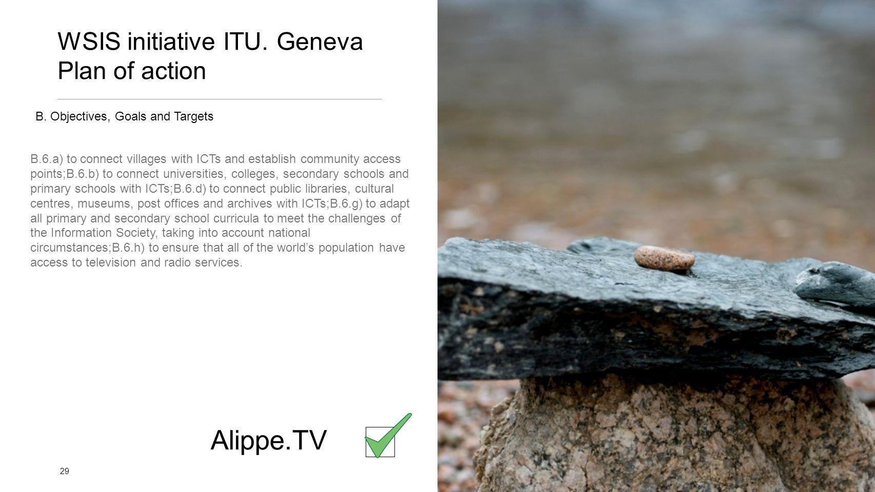 WSIS initiative ITU.