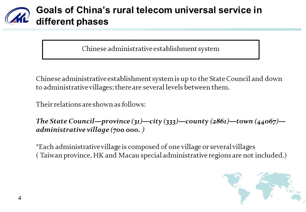 5 Goals of Chinas rural telecom universal service in different phases Phase one: The countryside in China has access to the telephone service until 1997; Phase two: Extend network to villages until 2004; Phase three: Help administrative villages have access to phones from 2004 to the end of 2007; Phase four: Help villages have access to phones and towns have access to the Internet from 2008 to the end of 2010; Phase five: In the future, promote information technologies in the country.