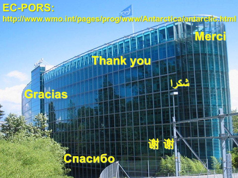 Thank you Merci Спасибо Gracias شكرا EC-PORS: