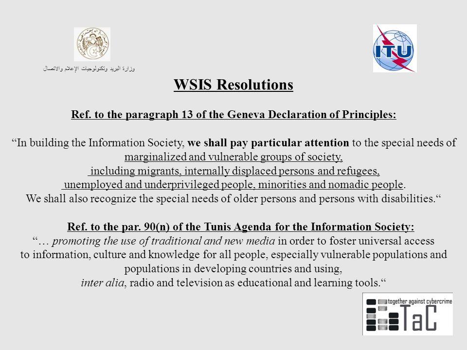 وزارة البريد وتكنولوجيات الإعلام والاتصال WSIS Resolutions Ref. to the paragraph 13 of the Geneva Declaration of Principles: In building the Informati