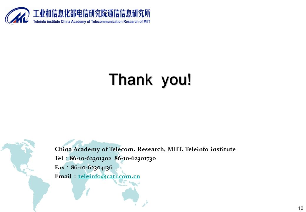10 China Academy of Telecom. Research, MIIT.