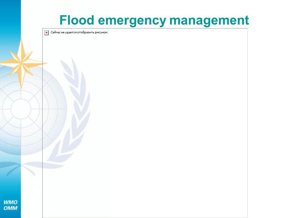Flood emergency management
