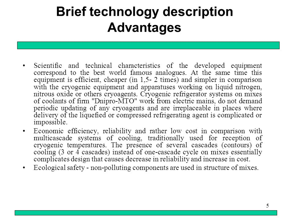 5 Brief technology description Advantages Scientific and technical characteristics of the developed equipment correspond to the best world famous analogues.