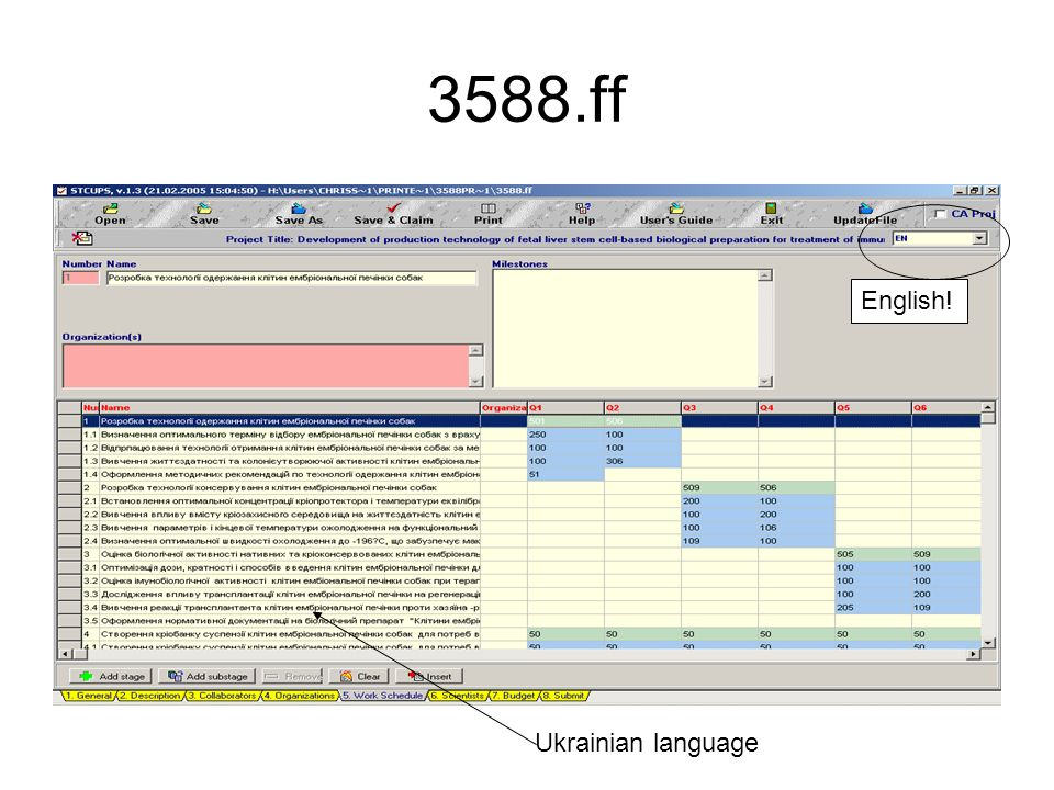 3588.ff Ukrainian language English!