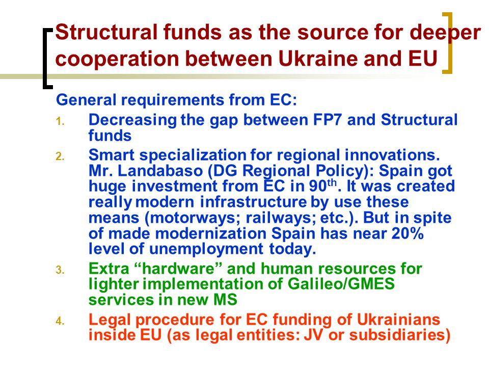Structural funds as the source for deeper cooperation between Ukraine and EU General requirements from EC: 1.