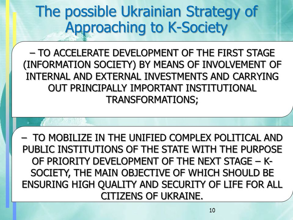The possible Ukrainian Strategy of Approaching to K-Society 10 – TO ACCELERATE DEVELOPMENT OF THE FIRST STAGE (INFORMATION SOCIETY) BY MEANS OF INVOLV