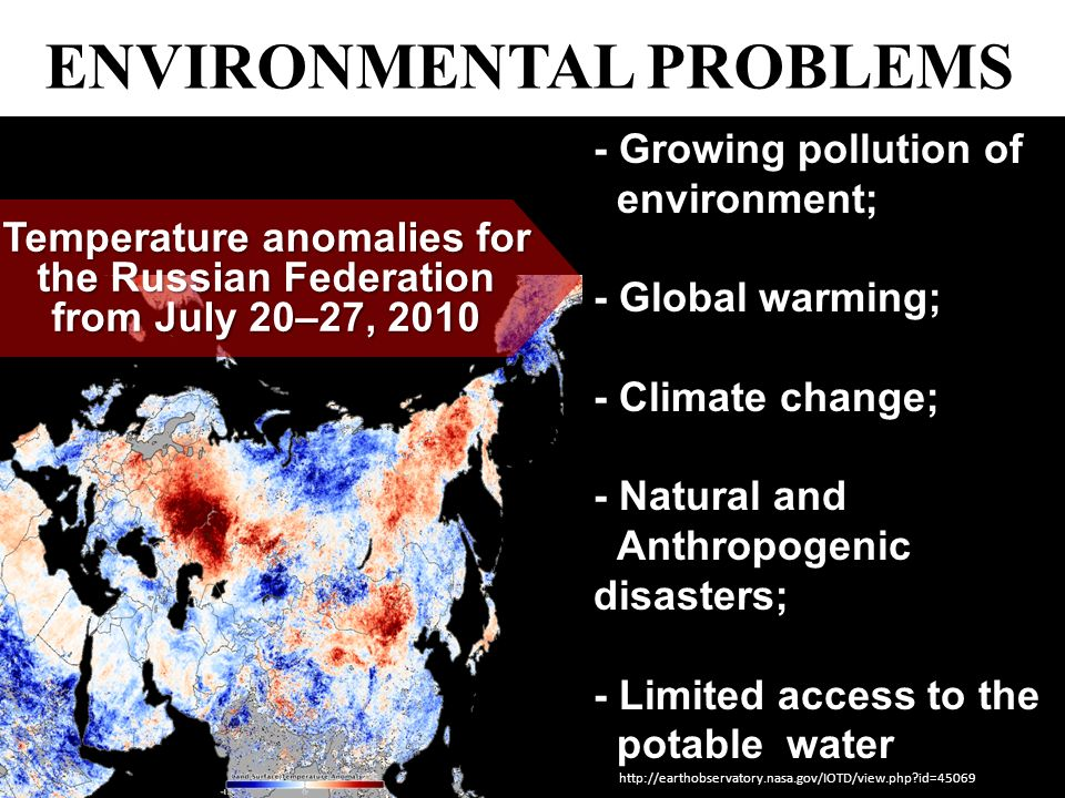 ENVIRONMENTAL PROBLEMS - - Growing pollution of environment; - Global warming; - Climate change; - Natural and Anthropogenic disasters; - Limited acce