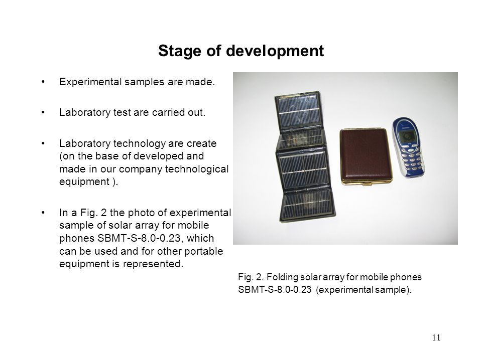 11 Stage of development Experimental samples are made.