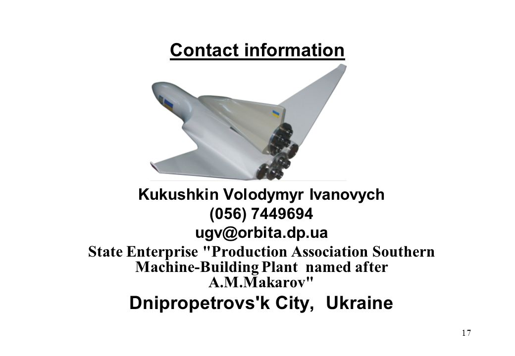 17 Contact information Kukushkin Volodymyr Ivanovych (056) State Enterprise Production Association Southern Machine-Building Plant named after A.M.Makarov Dnipropetrovs k City, Ukraine