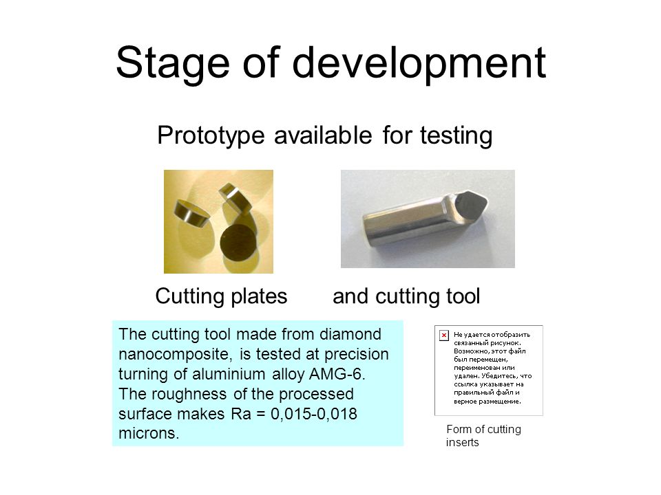 Stage of development Prototype available for testing Cutting plates and cutting tool The cutting tool made from diamond nanocomposite, is tested at pr