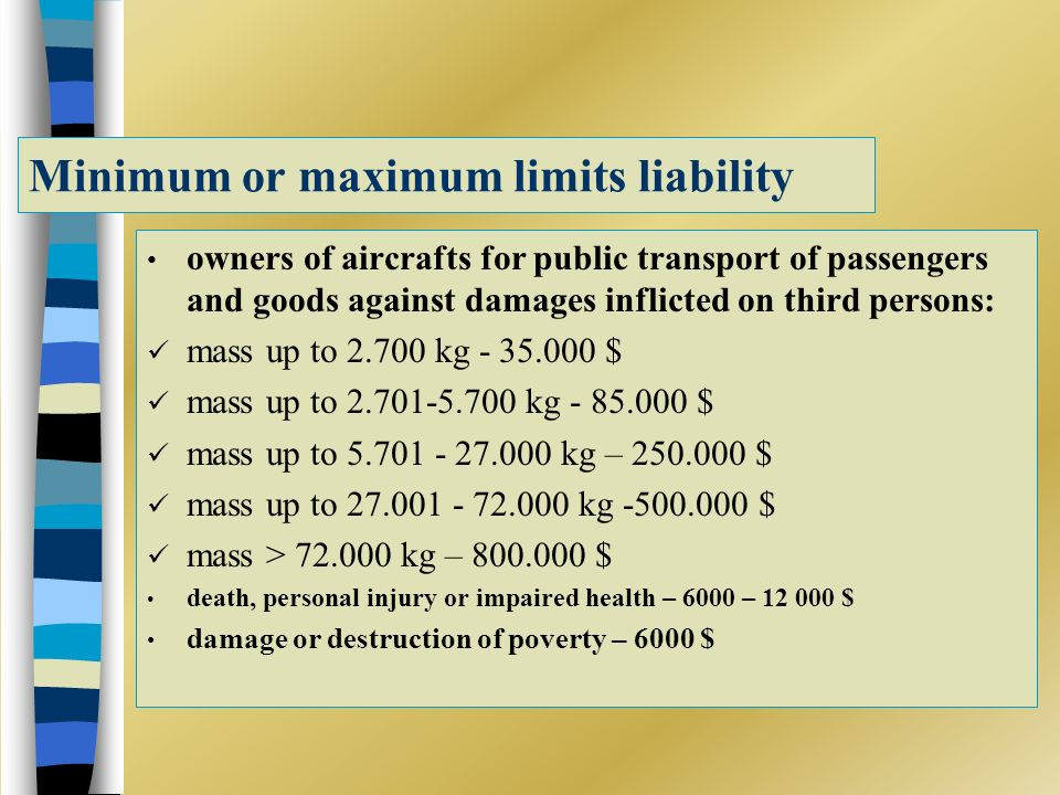 Minimum or maximum limits liability owners of aircrafts for public transport of passengers and goods against damages inflicted on third persons: mass