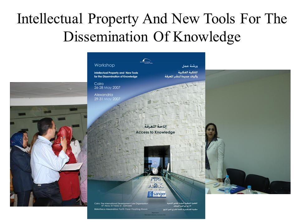 Intellectual Property And New Tools For The Dissemination Of Knowledge