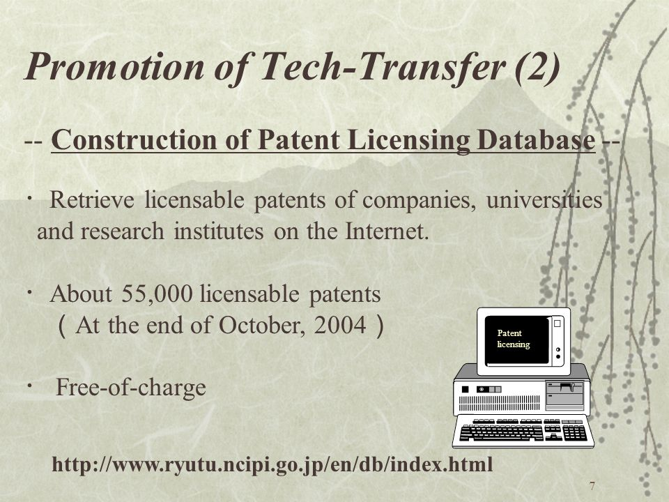 7 Promotion of Tech-Transfer (2) -- Construction of Patent Licensing Database -- Retrieve licensable patents of companies, universities and research institutes on the Internet.
