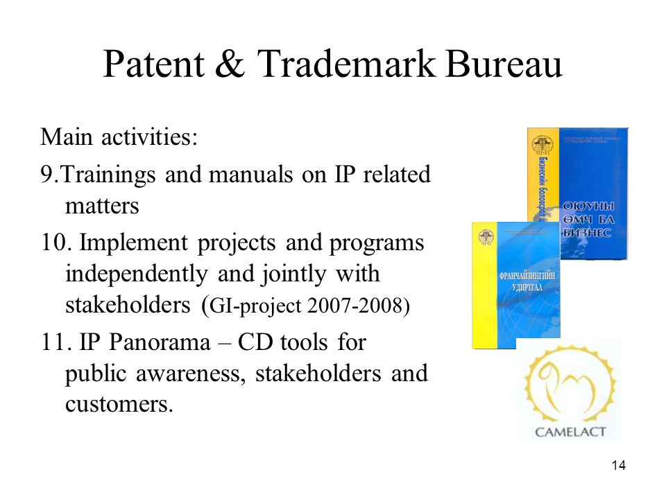 14 Patent & Trademark Bureau Main activities: 9.Trainings and manuals on IP related matters 10.