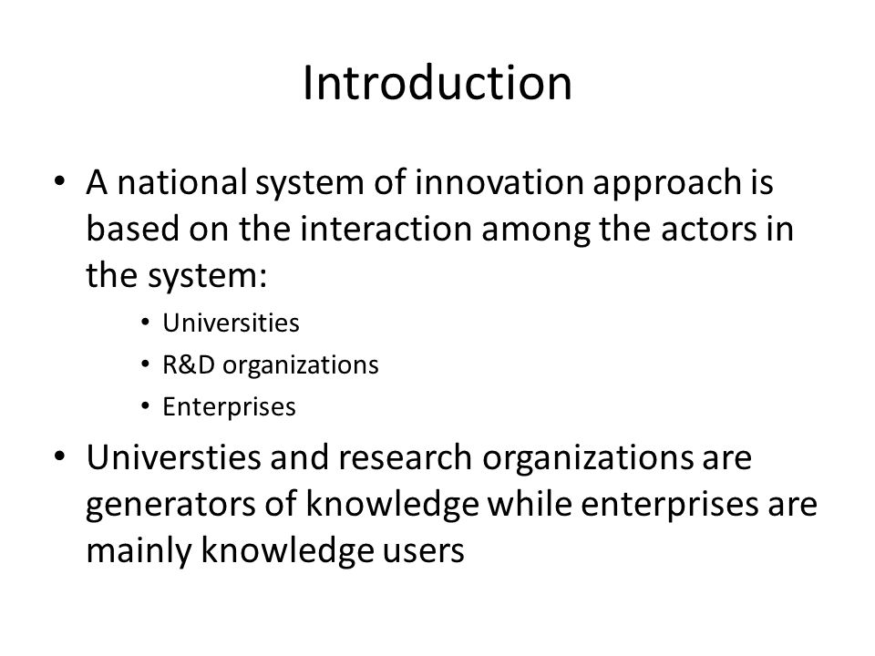 Introduction Patents play a key role in the flow of knowledge between the main actors in the national innovation system Out put of R&D is knowledge/information Market failure in coordinating the dissemination and use of knowledge due to its public goods nature