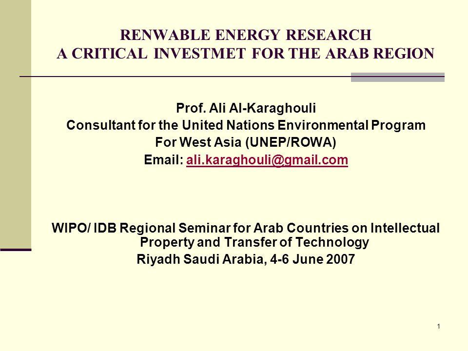 1 Prof. Ali Al-Karaghouli Consultant for the United Nations Environmental Program For West Asia (UNEP/ROWA) Email: ali.karaghouli@gmail.comali.karagho