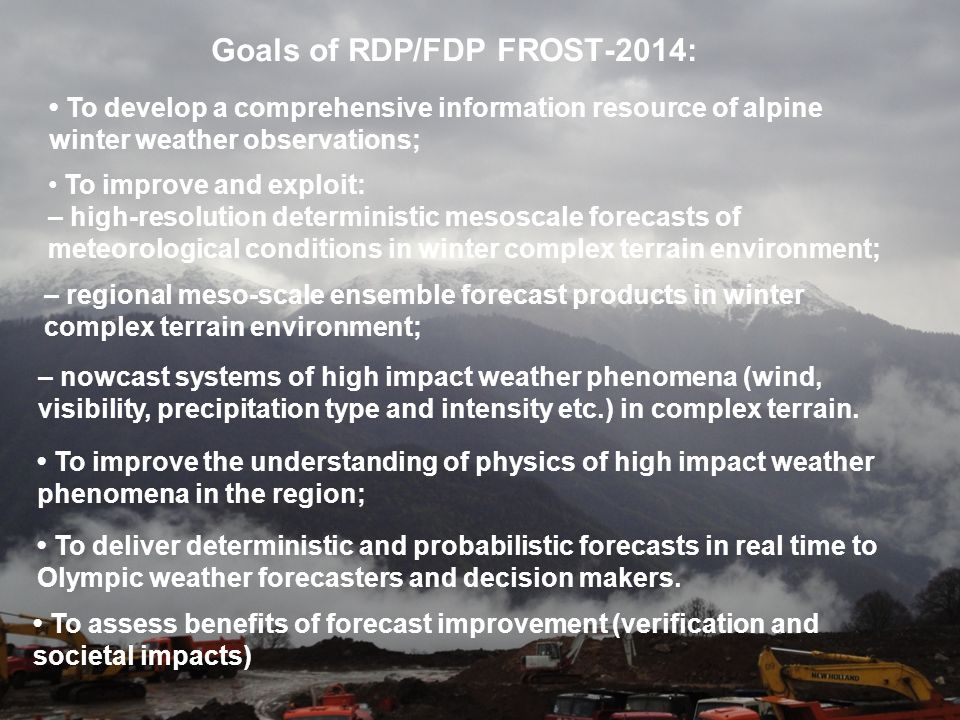 Social and Economic Impacts Socially significant project application areas: Education Understanding Transfer of technologies Practical forecasting – first guess for operational official forecasts.