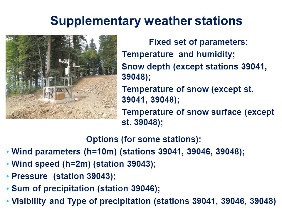 Quality Control of station observations At the moment implemented partially for real-time data Parameters: T, humidity, wind, Pmsl Components: - Check of limits; - Spatial control - for observations at 00, 03, 06..21 UTC; - Temporal control – for 10-minute observations; - QC with respect to COSMO-2.2 forecasts (works better for temperature than for humidity); - Manual control