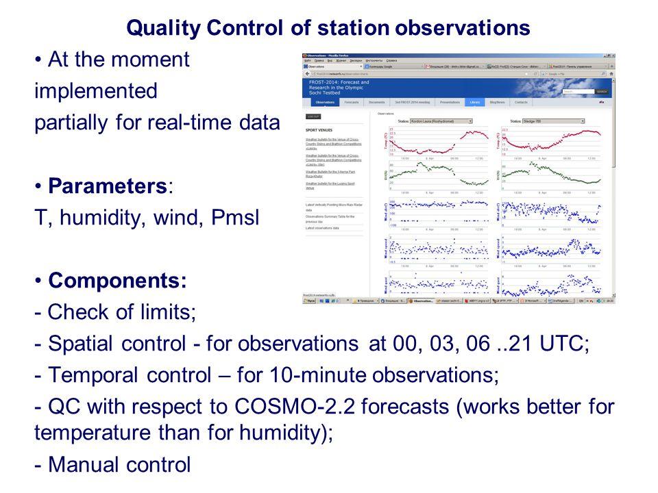 Deterministic NWP project component COSMO-RU with grid spacing 2.2 km, 1 km (new); GEM with grid spacing 2.5km, 1km, 0.25km; NMMB – 1 km; HARMONIE - 2.5km KMAs 1km version of UM … GEM - 250 m