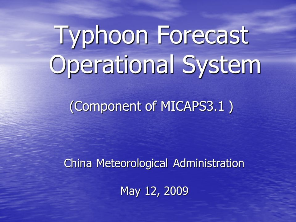 Typhoon Forecast Operational System (Component of MICAPS3.1 ) China Meteorological Administration May 12, 2009