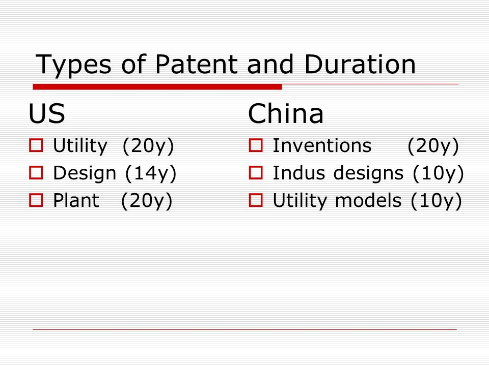 Utility model Not the same as utility patent Parallel second tier patent systems Foster indigenous invention and innovative activities Petty patents, innovation patents, utility model