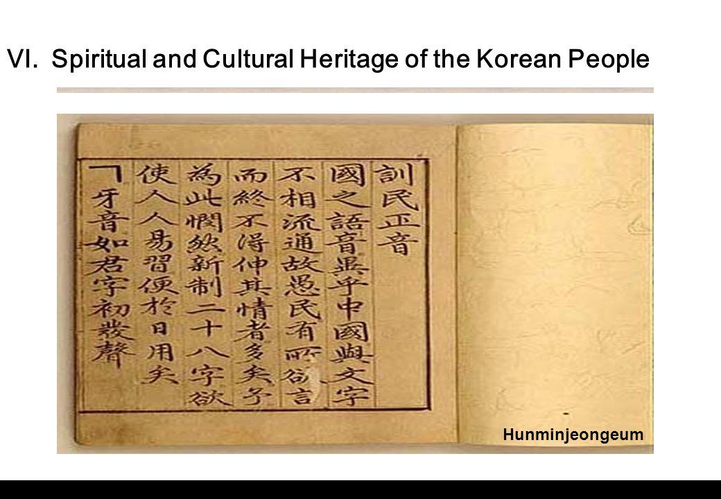 Great Culture Great University 13 / 25 Registration of 17 cultural heritages as UNESCO World Heritage 7 Cultural heritages Bulguksa, Seokguram, Gyeong