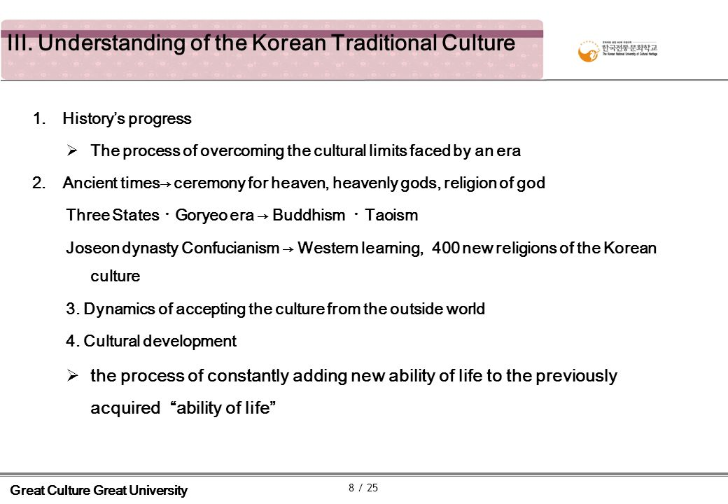 I.Understanding of the Korean Traditional Culture Picture of the Dragon King