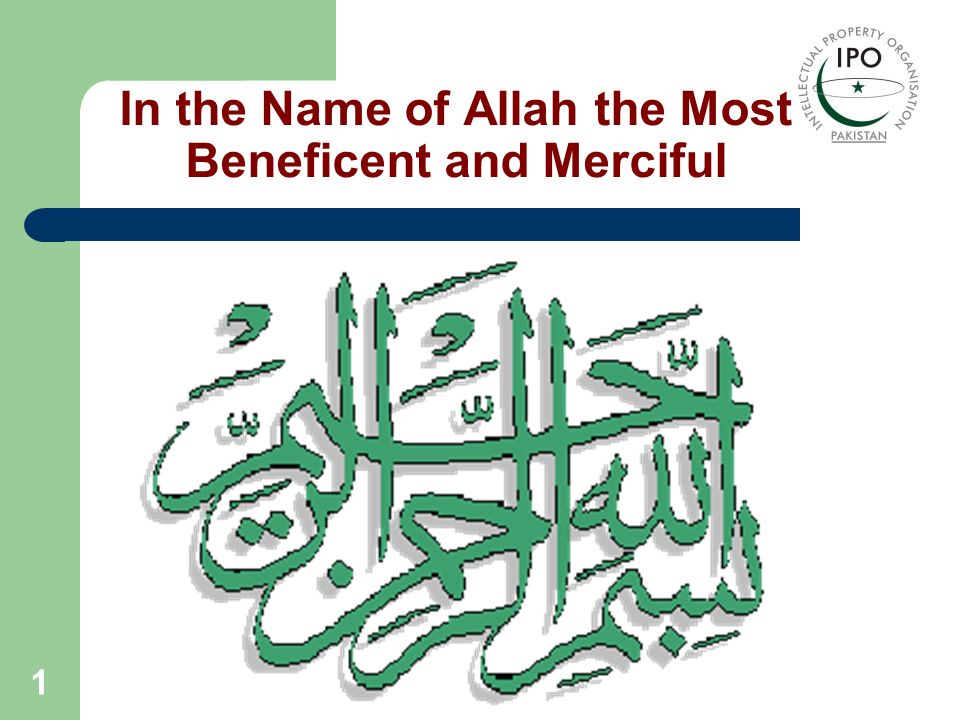 1 In the Name of Allah the Most Beneficent and Merciful