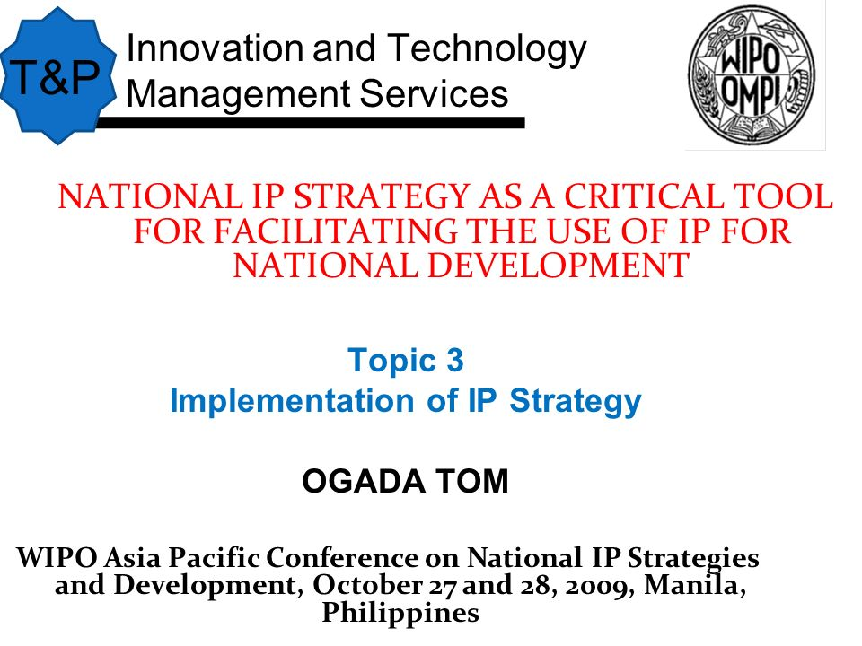 1.IP Awareness 2. IP policies 3. Technology Transfer Offices 4.