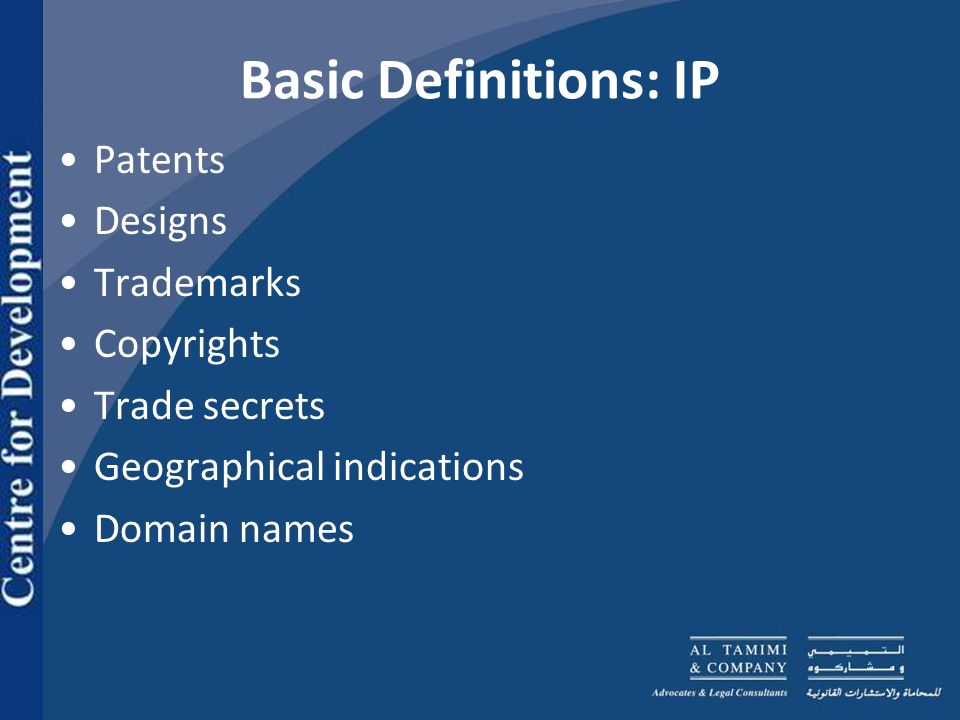 Patents UAE Patents, Designs and Industrial Models Law No.17 of 2002; Monopoly Right; Protects Inventions (products & process); Duration: 20 years; Patent protection extends to ideas that are new, involve an inventive step and capable of industrial application and exploitation.