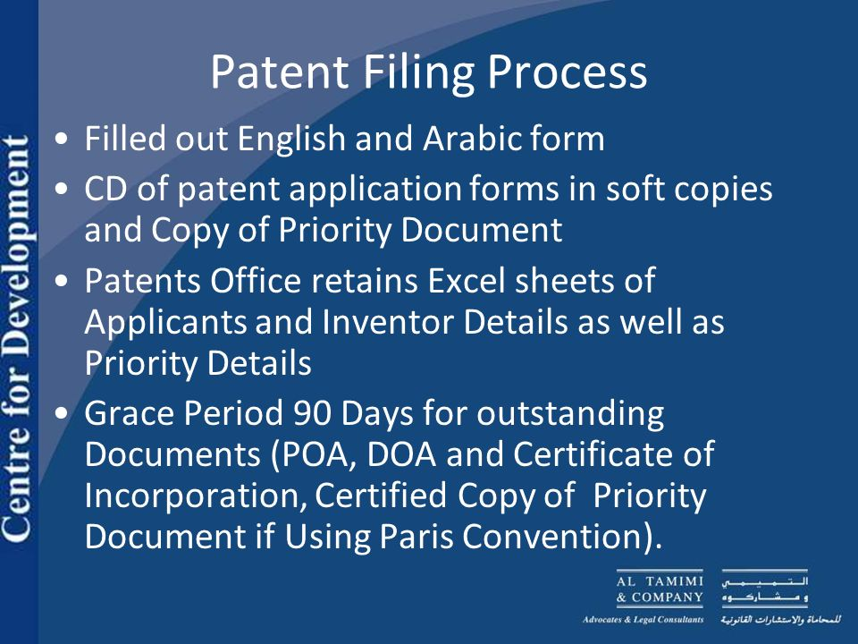 Trademark Filing Process Payment of Registration and Publication Fees Publication One month opposition period Registration Average time frame 18-24 months for certificate to be issued (no objection, re- examinations or oppositions) Average filing to publication 8-10 months Average filing to examination 4-6 months