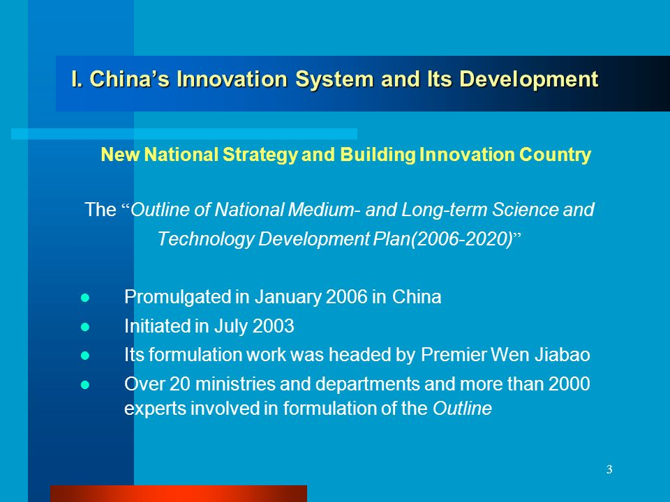 3 I. Chinas Innovation System and Its Development New National Strategy and Building Innovation Country The Outline of National Medium- and Long-term