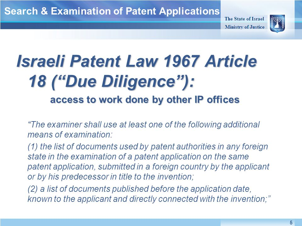 Israeli Patent Law 1967Article 18 (Due Diligence): Israeli Patent Law 1967 Article 18 (Due Diligence): access to work done by other IP offices access