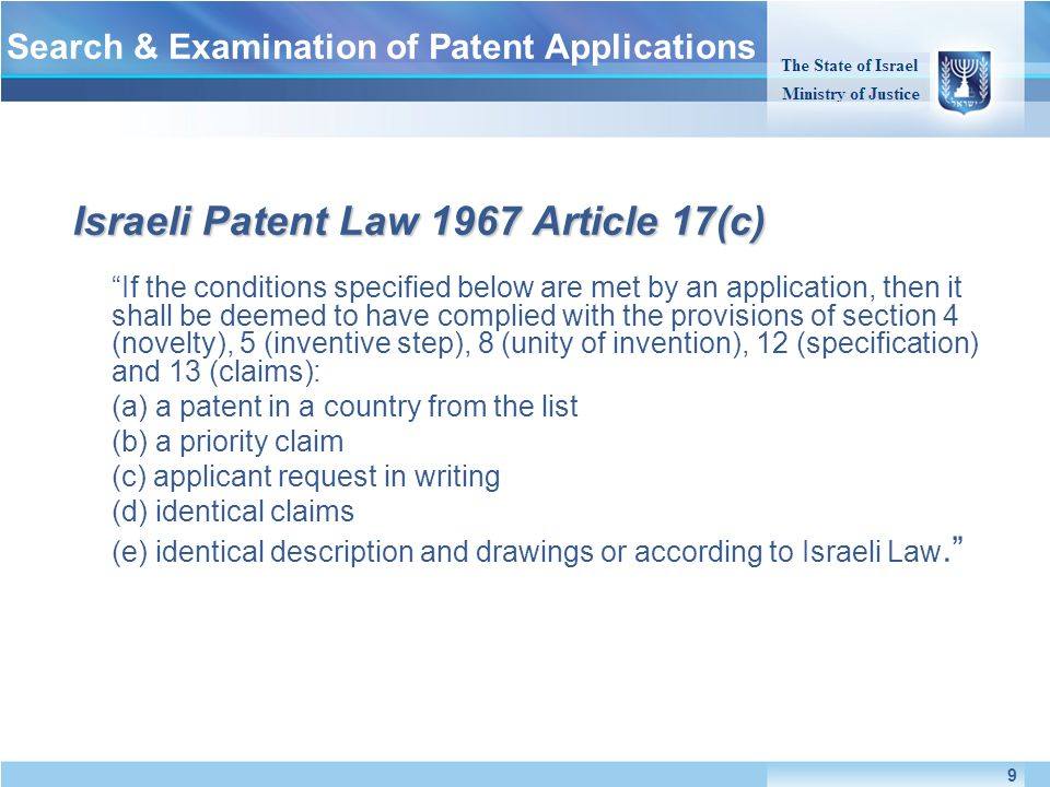 Israeli Patent Law 1967Article 17(c) Israeli Patent Law 1967 Article 17(c) If the conditions specified below are met by an application, then it shall