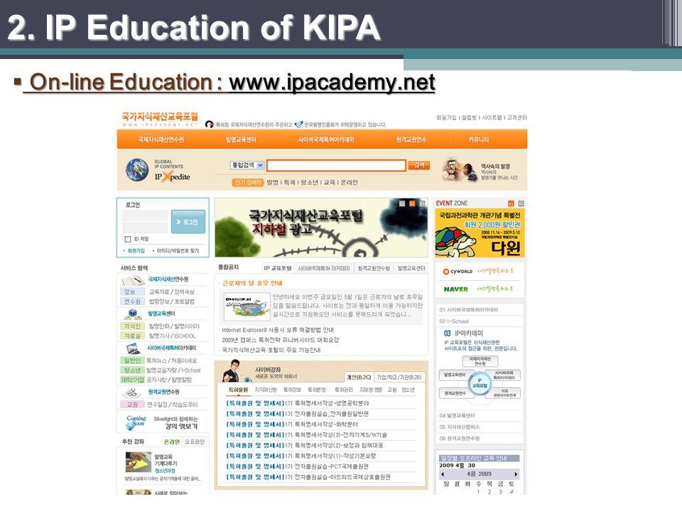 2. IP Education of KIPA (SME-KIPO-KIPA)