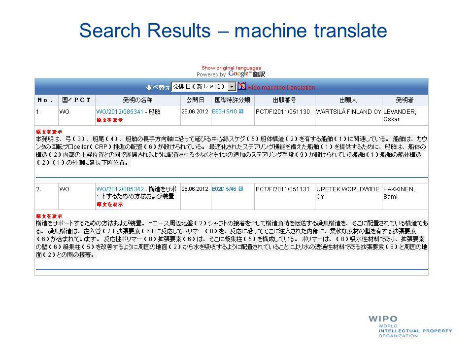 Description – machine translate