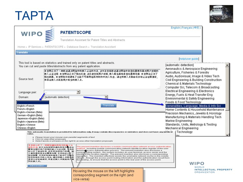 TAPTA Hovering the mouse on the left highlights corresponding segment on the right (and vice-versa)