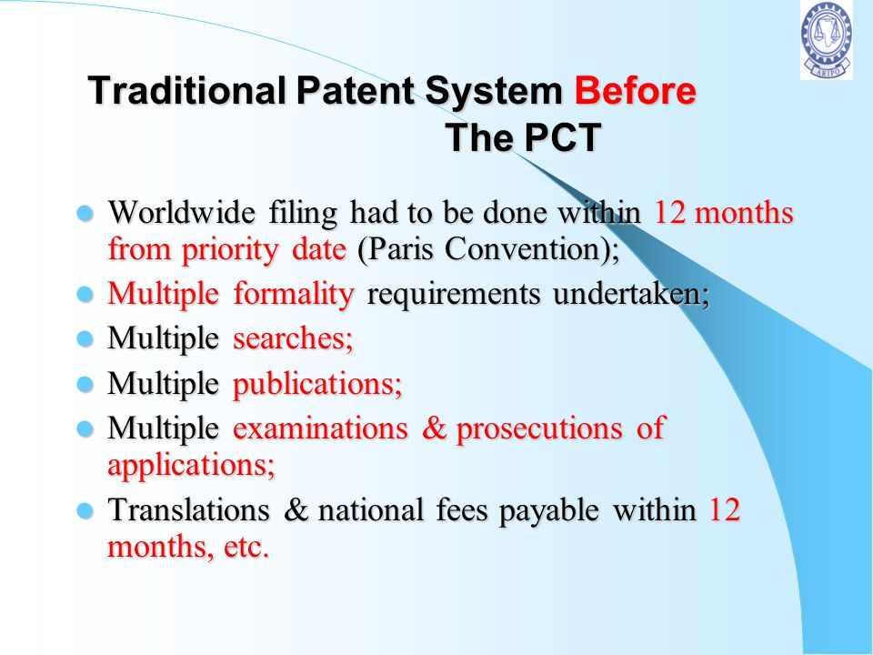 The Harare Protocol and the Patent Cooperation Treaty (PCT) The Harare Protocol was effectively linked to the PCT on July 1, 1994 and had the followin