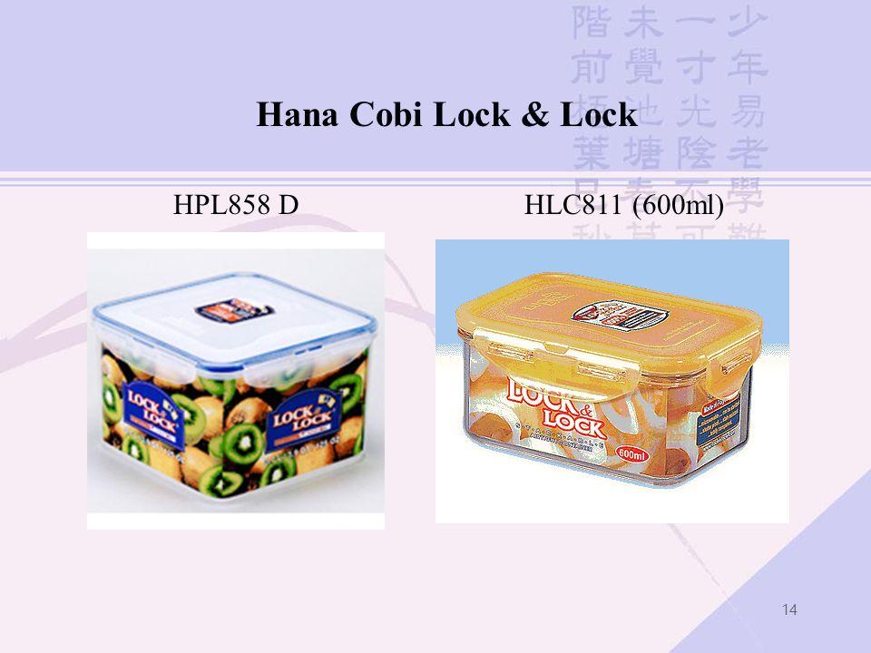 14 HLC811 (600ml)HPL858 D Hana Cobi Lock & Lock