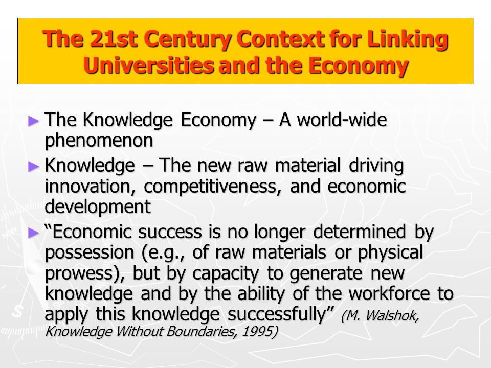 Conflicting Values - Common Interest Conflicting Values - Common Interest UNIVERSITYINDUSTRY Commercialization of New and Useful Technologies Teaching Research Service Economic Development Profits Product R&D Knowledge for Knowledges Sake Academic Freedom Open Discourse Management of Knowledge for Profit Confidentiality Limited Public Disclosure