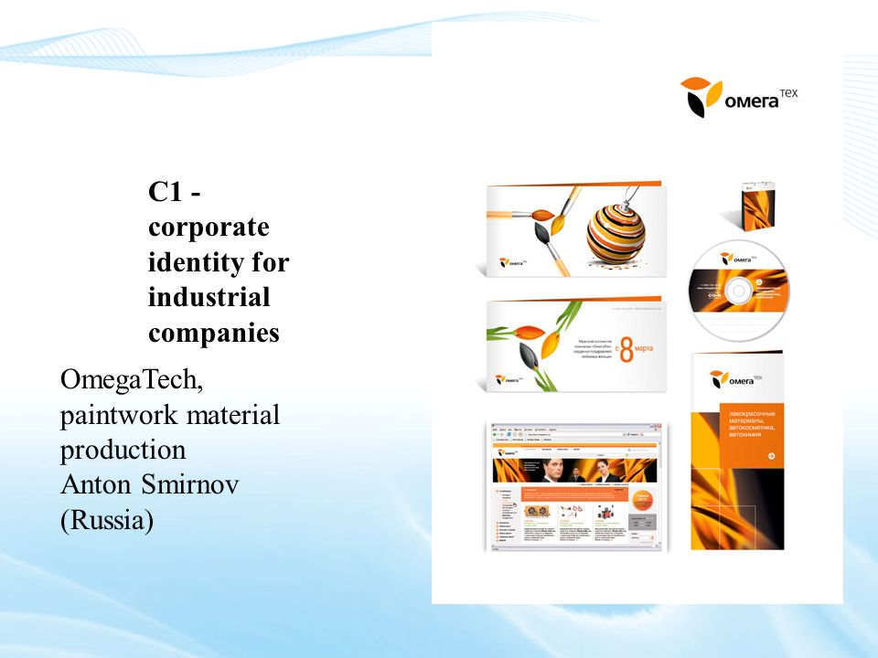 C1 - corporate identity for industrial companies OmegaTech, paintwork material production Anton Smirnov (Russia)