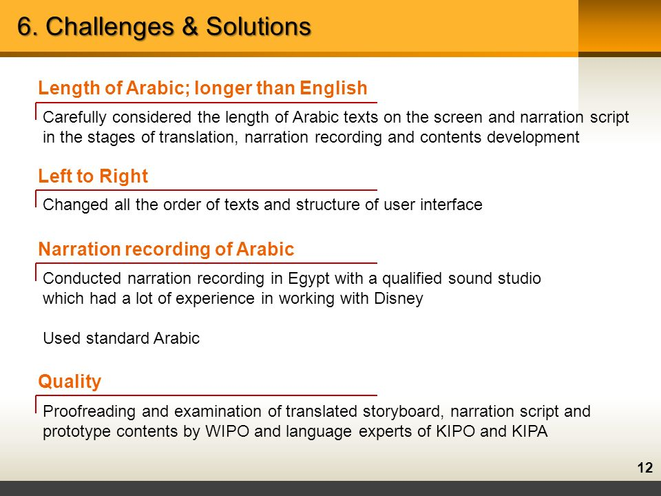 12 6. Challenges & Solutions Length of Arabic; longer than English Carefully considered the length of Arabic texts on the screen and narration script
