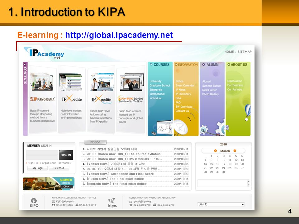 4 1. Introduction to KIPA E-learning :