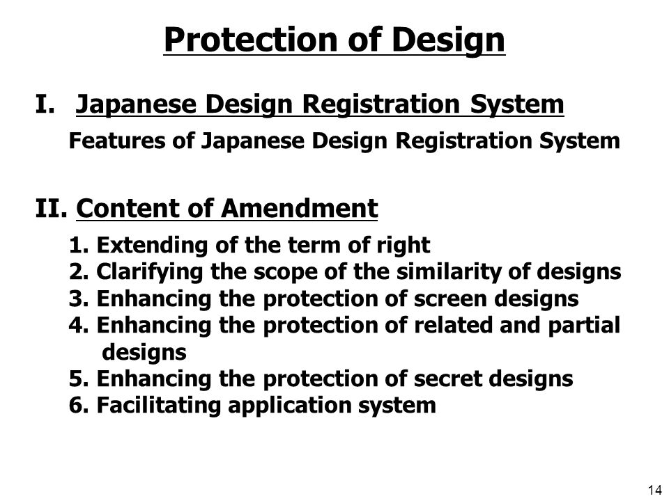 * Japan (JPO)40,75639,25436,72436,54433, % US (USPTO) 24,02225,63525,51127,73727, % EU (OHIM) 53,892 (14,051) 63,648 (16,817) 69,279 (17,628) 77,237 (19,213) 72,756 (18,751) 77.9% China (SIPO)110,849163,371201,322267,668312, % Korea (KIPO)42,87946,61552,87955,66256, % Table 1.
