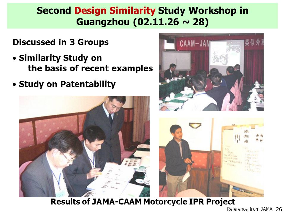25 Step 1: Design Similarity Study Workshop To promote shared awareness of the knowledge required to understand design similarity To avoid infringement of design rights Step 2: Symposium on IPR To achieve shared awareness of the need to protect IPR Step 3: Study on IPR Management Methods in Japan Project Profile-1