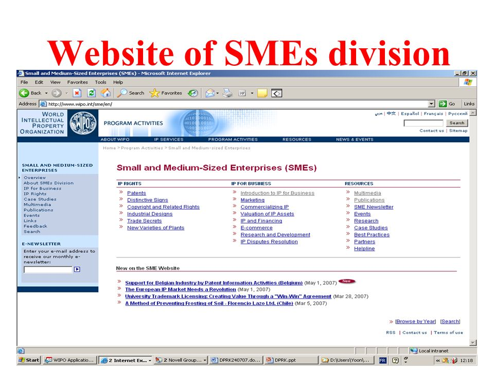 Website of SMEs division