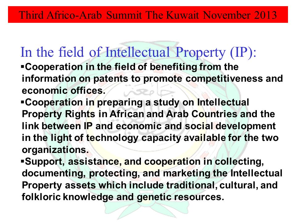 In the field of Intellectual Property (IP): Cooperation in the field of benefiting from the information on patents to promote competitiveness and econ