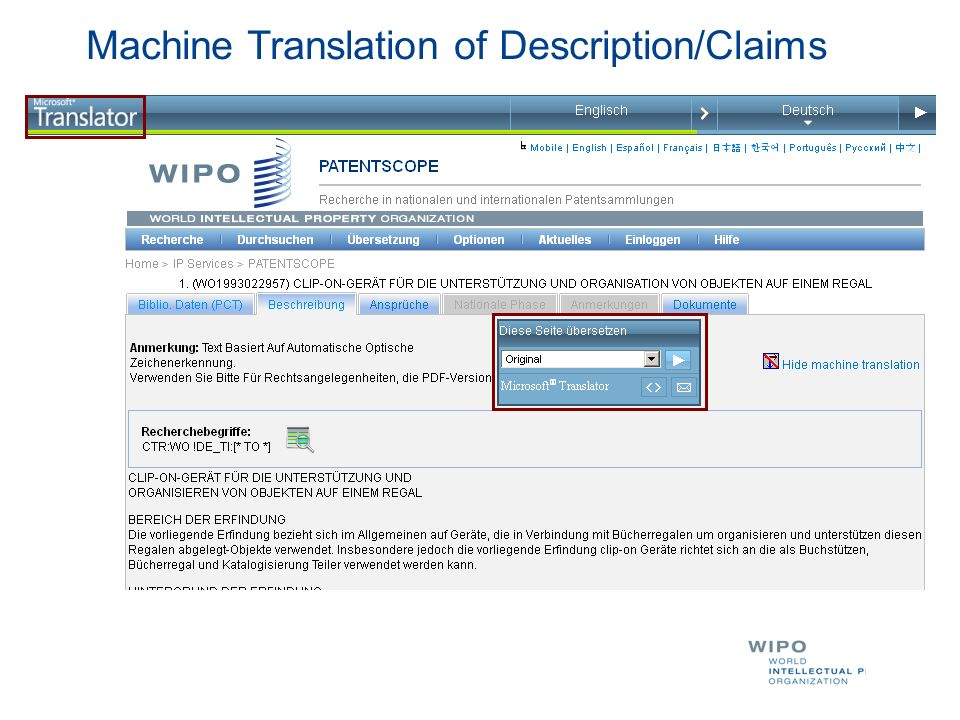 Machine Translation of Description/Claims