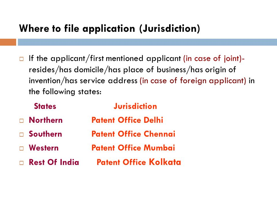 Where to file application (Jurisdiction) If the applicant/first mentioned applicant (in case of joint)- resides/has domicile/has place of business/has